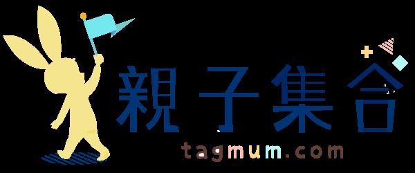 Tagmum Store